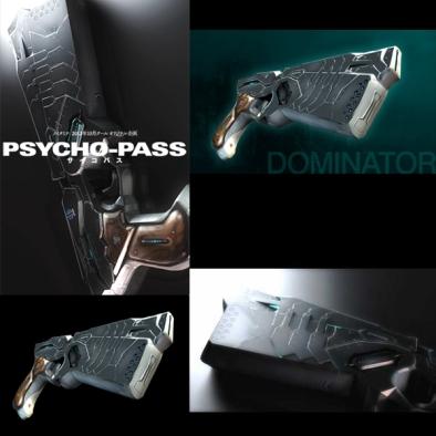 psycho-pass dominator
