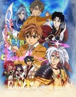 arata kangatari anime review