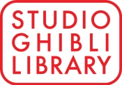 studio ghibli library