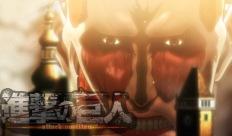 shingeki no kyojin giant