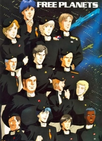 legend of the galactic heroes free planets