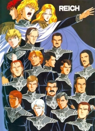 legend of the galactic heroes reich