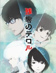 Zankyou no Tokyo Anime Featured