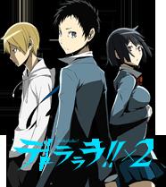 Durarara!!x2 anime TV series