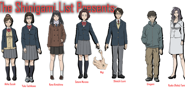 https://shinigamilist.files.wordpress.com/2014/09/kiseijuu-characters-t2.png?resize=590%2C300