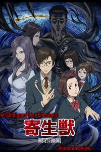 Kiseijuu anime preview
