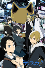 durarara!! anime review
