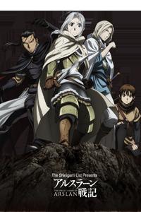 Arslan Senki anime