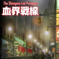 kekkai sensen anime spring 2015