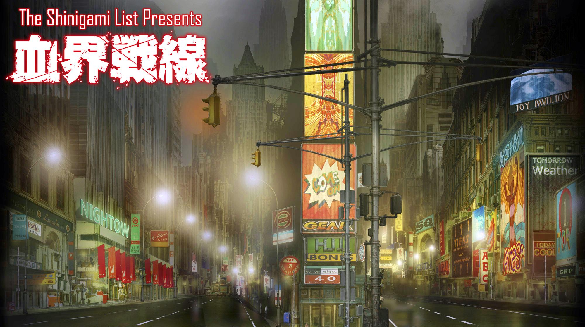 Kekkai Sensen Anime City
