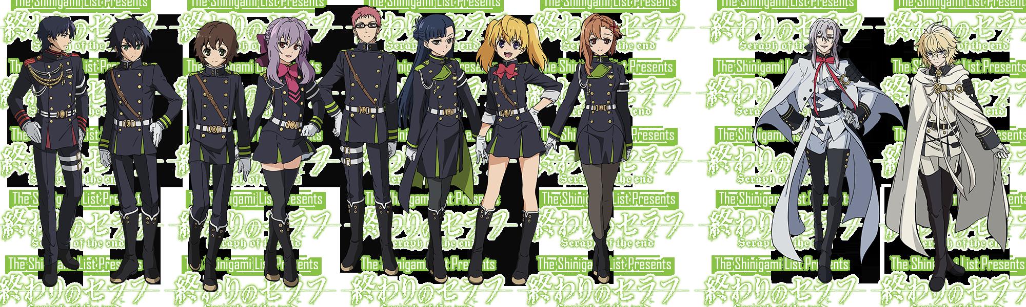 owari-no-seraph-characters.png