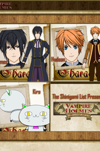vampire holmes anime characters