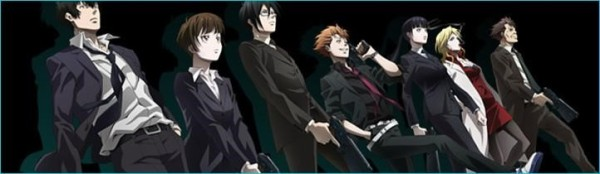 psycho-pass team