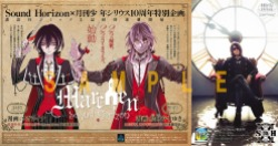 Dragon & Tiger Manga Series