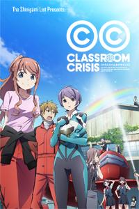 classroom crisis anime poster