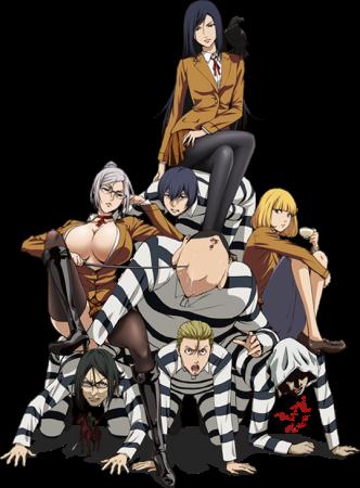 kangoku gakuen anime