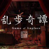 Rampo Kitan: Game of Laplace anime