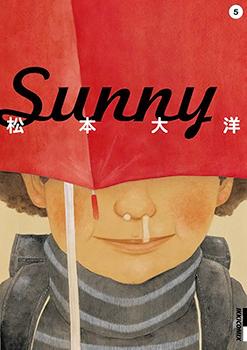 sunny manga volume 5