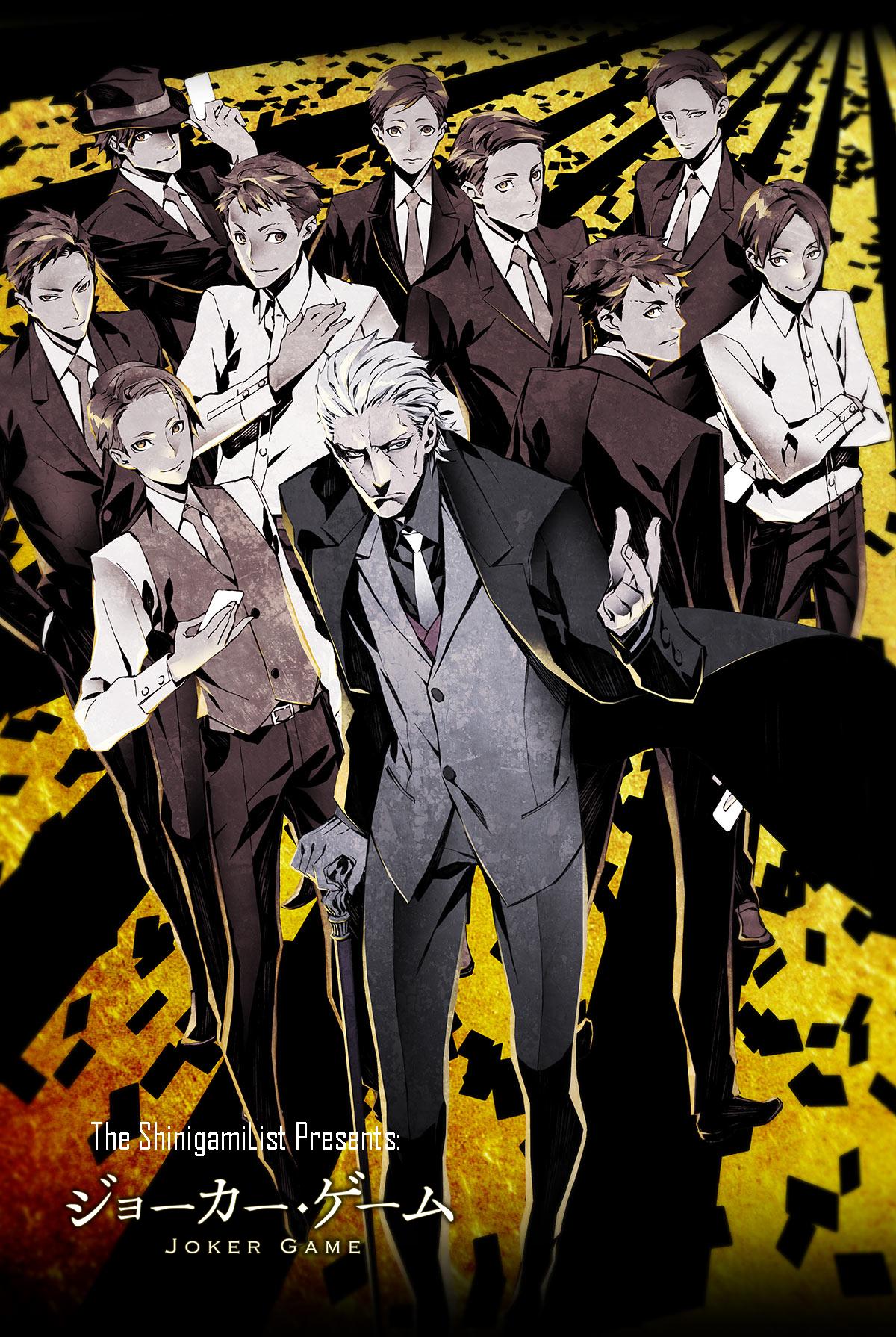 Joker game anime