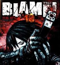 Blame! manga