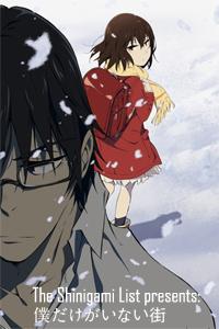 bokumachi anime