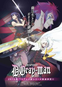 D.gray-man returns