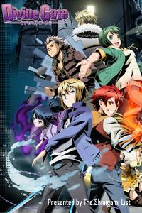 divine gate anime poster