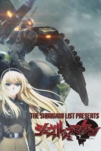 Schwarzesmarken anime poster