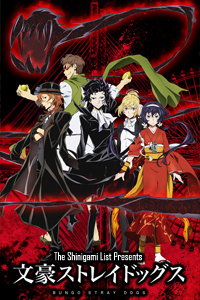 Bungou Stray Dogs Anime Port Mafia