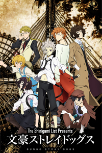 Bungou Stray Dogs Anime Special Detective Company F