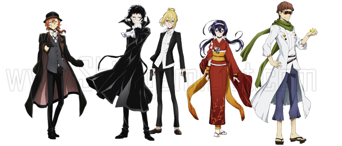 bungou stray dogs port mafia characters