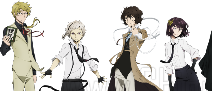 bungou stray dogs Special Detective Agency