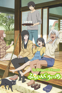 flying witch anime preview
