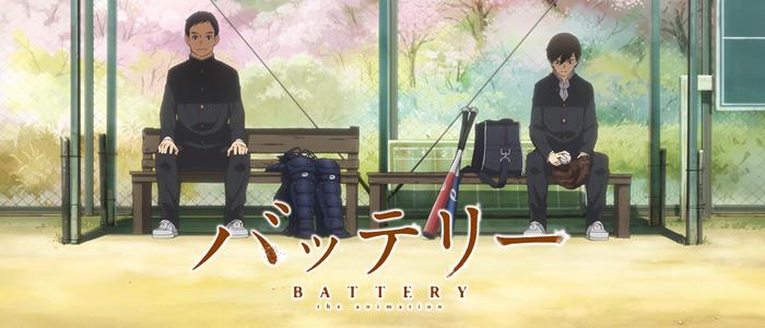 battery anime 2016