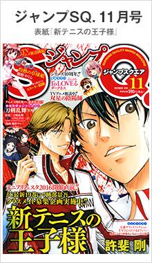Rurouni Kenshin Ibun: Ashitarou Zenka Ari Manga Spinoff Announced