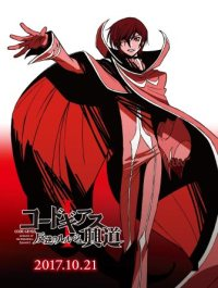 code geass trilogy lelouch of the rebellion episode 1