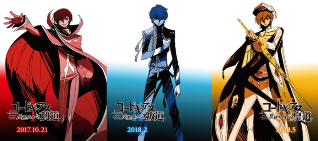 Code Geass Lelouch of the Rebellion - A Movie Trilogy